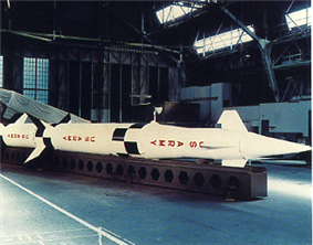 LIM-49A Spartan missile.png