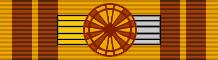 Order of the Lithuanian Grand Duke Gediminas
