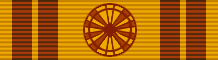 Order of the Lithuanian Grand Duke Gediminas
