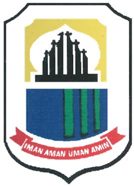 Official seal of Lebak Regency