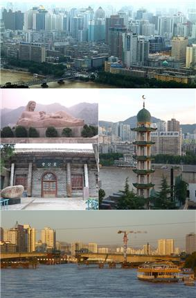 View of Lanzhou