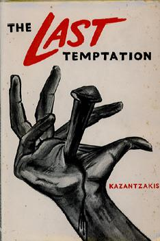 First UK trans. edition cover - titled