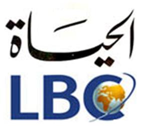 Al Hayat LBC SAT logo