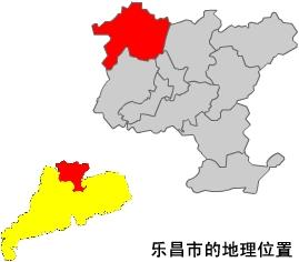 Lechang within Shaoguan City