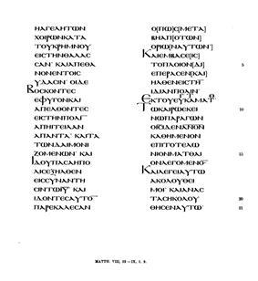 Lectionary 269 (Matth. 8,32-9,1.9).JPG