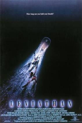 Theatrical release poster for Leviathan