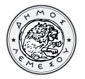 Official seal of Limassol