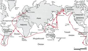 Litke's voyage on Senyavin