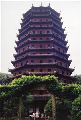 Thirteen-storied octagonal tower, each story with a gracefully projecting roof.