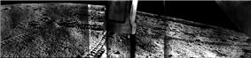 A panorama shot from Lunokhod 1