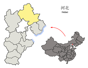 Location of Chengde City jurisdiction in Hebei