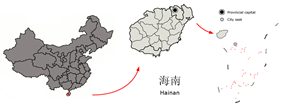 Location Sansha City jurisdiction (in pink) in Hainan
