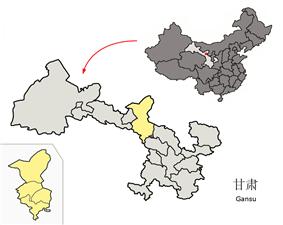 Location of Wuwei City jurisdiction in Gansu
