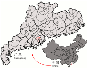 Xinhui City (red) within Guangdong