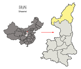 Location of Yulin City jurisdiction in Shaanxi