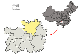 Location of Zunyi City jurisdiction in Guizhou