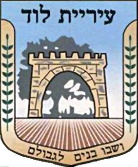 Official logo of Lod