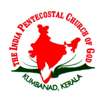 Logo of the Indian Pentecostal Church of God
