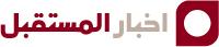 Future News Official Logo