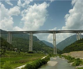Longtanhe Bridge