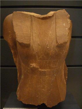 Bust of Queen Sobekneferu (Louvre)