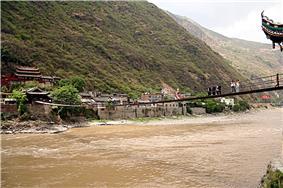 Luding Bridge crossing the Dadu River