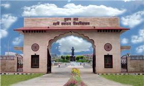 M.D. University