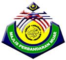 Official seal of Muar(Bandar Maharani, Bandar Diraja)
