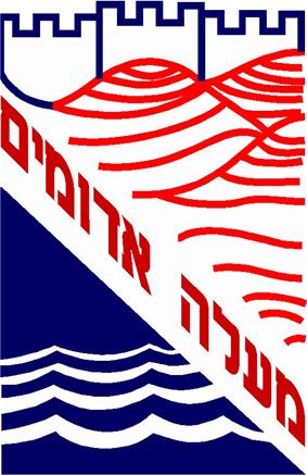 Official logo of Ma'ale Adumim