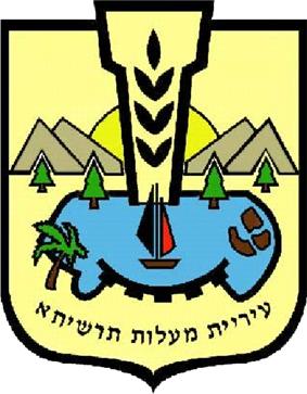 Official logo of Ma'alot-Tarshiha