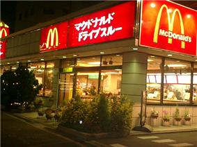 Japanese McDonald's
