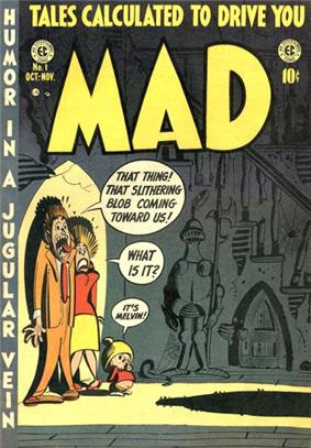 Cover of the first issue of Mad.  On the left, a family of three cringes against a wall in the dark.  A humanoid shadow falls from the right.  The father says,