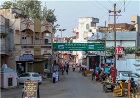 A street in Maheshwar