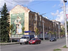 Makiivka