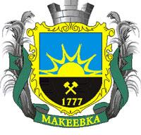 Coat of arms of Makiivka