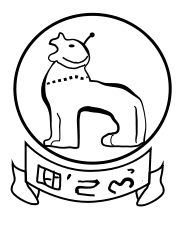 Official seal of Manipur