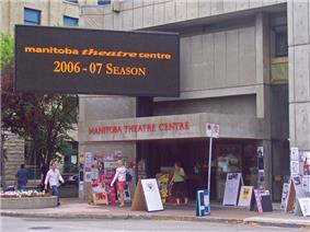 Exterior of Manitoba Theatre Centre