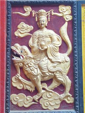 Manjusri Chua Quan Am.jpg