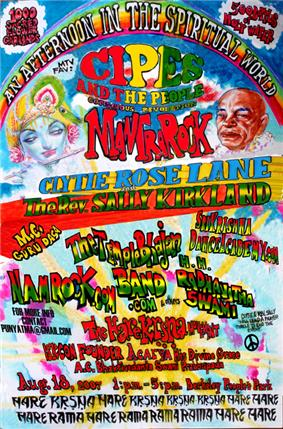 A psychedelic-styled colorful poster for the Mantra-Rock Dance commemoration event