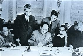 Mao, Soong and Deng at International Meetings of Communist and Workers.jpg
