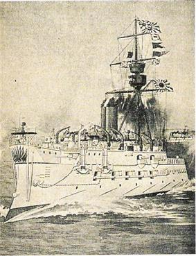 Drawing of a large warship seen from the prow, racing forward through the sea.