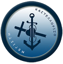 Official seal of Kastellorizo