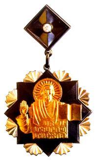 Order of St. Mesrop Mashtots