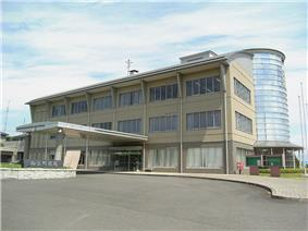 Mihama Town Office