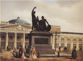 Minin-Pozharsky.jpg