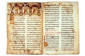 Miroslav's Gospel 001.jpg