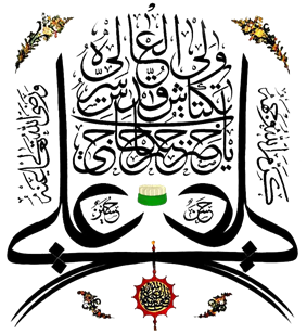 Mirror Calligraphy