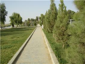 Mirwais Nikka Park