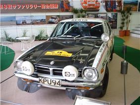 Mitsubishi Lancer 1600 GSR.