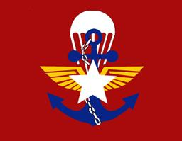 Air, Land and Paratroops Training School